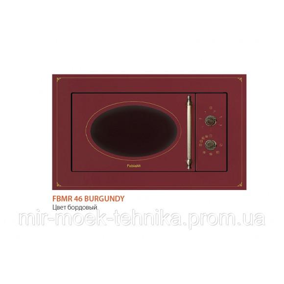 Микроволновая печь Fabiano FBMR 46 Burgundy