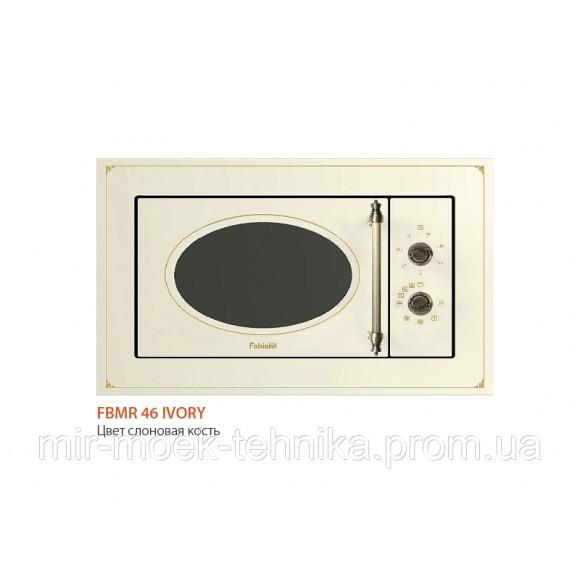 Микроволновая печь Fabiano FBMR 46 Ivory