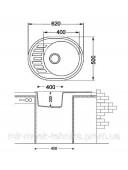 Гранитная кухонная мойка Fabiano Arc 62x50 Beige